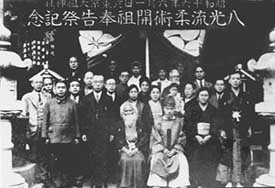 The Founding of Hakkoryu June 1st 1941