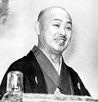 Shodai Soke Ryuho Okuyama