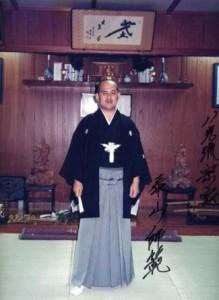 Nidai Soke Ryuho Okuyama