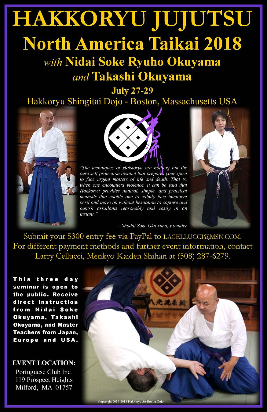 2018-taikai-flyer-web